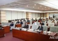 전북도의회, 최민수 교수 초청해 실무 역량 강화 특강 실시