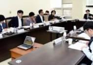 경기도, 광역기부식품센터 북부 물류창고 설치 추진