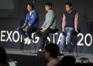 지스타2018 참가 앞둔 이정헌 넥슨대표