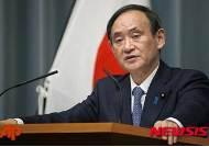 """일본 """"미국 중간선거 결과 일미 관계에 직접 영향 없다"""""""