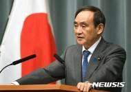 """일본, 우리 외교부 자제 요청 일축...""""한국 정부에 시정 대응"""" 촉구"""