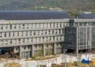 한국고용정보원, 하반기 신입직원 20여명 채용