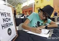 """美 노동부 """"미국 일자리 수 실업자 규모보다 100만개 많아"""""""