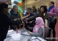 美중간선거 8대 관전포인트…여성·트럼프·투표율 등