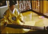 가피아스, 한국전통공연 보따리 푼다···미국 음악인류학자