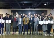 경기도, 문화예술과 VR·AR 융합 콘텐츠 개발 추진