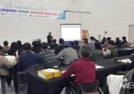 [교육소식]건양대 LINC+사업단 '핸드메이드&리빙페어' 부스 운영 등
