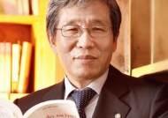 [소식]한국문학번역원장 지낸 서울대 김성곤 교수, 스페인 정부 훈장 받아