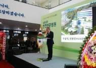 """인천보훈병원 개원…""""국가유공자 의료 서비스 향상"""""""
