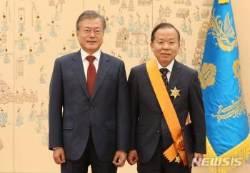 문재인 대통령, 퇴임 김이수 전 헌법재판소 재판관 청조 근정훈장을 수여