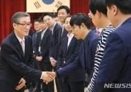 """정운현 총리비서실장 취임식 """"가교역할 충실히 할 것"""""""