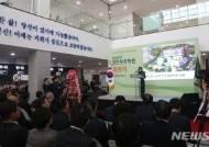 인천보훈병원 개원식