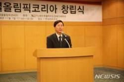 고흥길 스페셜올림픽코리아 회장