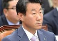 '성희롱 논란' 서종대 전 감정원장, 해임 불복 소송 패소