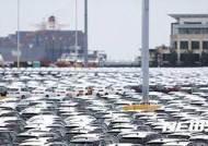 """[올댓차이나]올해 중국 신차 판매량 3000만대 미달 전망...""""20년 만에 전년비↓"""""""