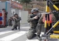 국방부, 예비전력 발전 세미나…평시복무제 제시