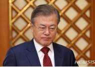 文대통령, 오늘 한·러 포럼 참석···'포항선언' 신북방정책 드라이브
