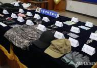전국 돌며 '빈집 빠루털이'로 수억원 훔친 교도소 동기들