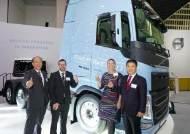 볼보트럭, '코리아 트럭쇼'서 FH LNG 트럭 아시아 최초 공개
