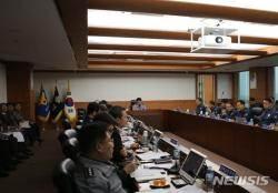 충북 경찰, 현장 지원·사회적약자 보호 '눈부신 성과'