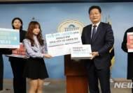 판문점선언 국회비준촉구 서명지 전달받은 송영길 의원