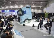 볼보트럭코리아, 코리아 트럭쇼 2018 참가