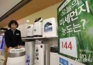 미세먼지 여파로 공기청정기 판매 증가