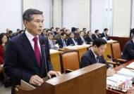 국방부 정경두 장관, 19년도 예산안 제안설명