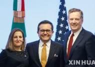 美·캐나다·멕시코, 30일 USMCA 협정 서명