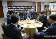 이번엔 경북...중기옴부즈만, 민선 7기 '민생규제 현장토론회' 릴레이