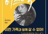 한국여성인권진흥원, 제3회 보라데이 행사 개최