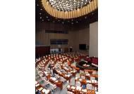 예결위, 자료 미제출·경제수석 불출석 통보에 한때 정회
