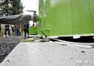 대구환경공단 메탄가스 폭발