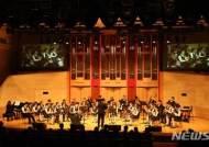 사랑의 달팽이 클라리넷 앙상블 정기연주회
