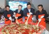 일산진해산물축제 회 비빔밥 만들기