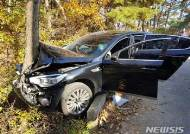 가을 산행 도중 교통사고 부상자 구한 울산대병원 직원 '화제'