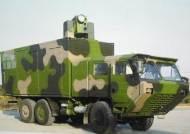中, 주하이에어쇼에서 고성능레이저 무기 LW-30 공개