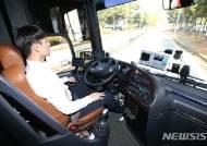 인천공항, '자율주행 셔틀버스' 2.2km 시험운행