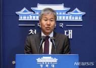 """김수현 """"다시는 '경제 투톱' 말 나오지 않게···나는 부총리 활동 뒷받침 역할"""""""