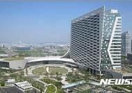 LH, 195억 규모 도시재생 임팩트 투자펀드 첫 조성