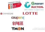 34조원 팔린 '광군제', 국내 업체들도 '매출 잔치'