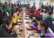 충북도·교육청, 초·중 무상급식비 합의…고교·친환경 농산물 '이견'
