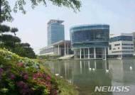 전남도의회 '여성비하·폭언 도의원' 징계절차 착수