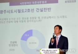 [초점]광주·전남 현안사업 공론화 가이드라인이 없다