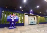 지하철 7호선 반포역, '복합문화공간'으로 변신