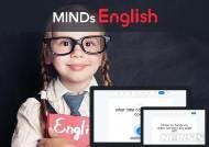 마인즈랩, AI 영어 말하기 학습 서비스 출시