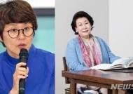 김선정(66위)·이현숙(68위)...英 아트리뷰 '2018 파워 100'
