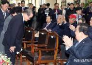 '이종찬 전 국회의원 기증 기록물 전시회'