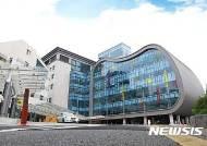 명지병원, 블록체인 기반 의료정보 교류협력 추진