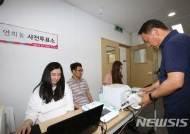 '노회찬 없는' 창원 성산지역, 내년 4월 보궐선거 '시동'